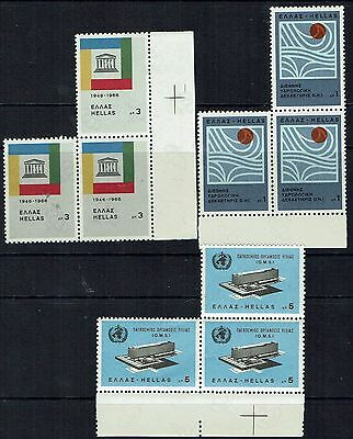 Greece  Stamps 1966     UNO Events                  greece18