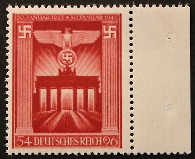 Nazi Germany 1943  Anniversary of Nazi Party mint with margin