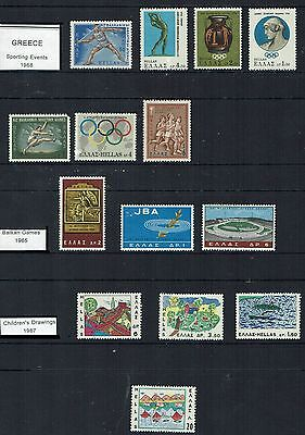 Greece  Stamps  includes Childrens Drawings 1967    .......         greece36