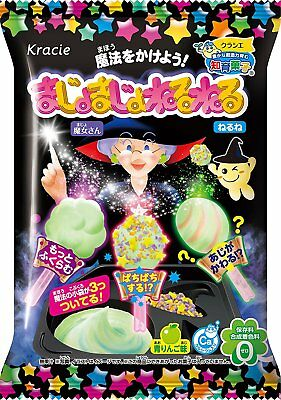 Kracie Japan make  DIY Green Apple flavored witch theme candy kit halloween FUN