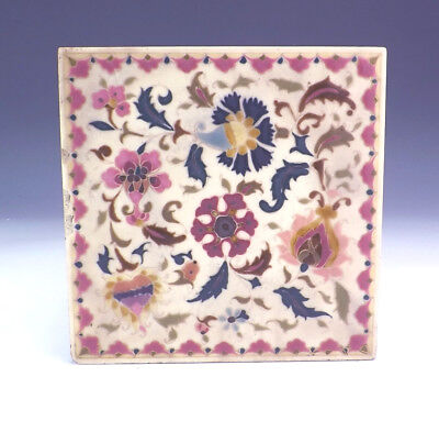 Antique Zsolnay Pecs Hungarian Pottery Islamic Inspired Tile - Unusual!