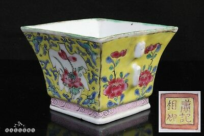 Antique Chinese Famille Jaune Cup / Bowl - 4 Character Mark