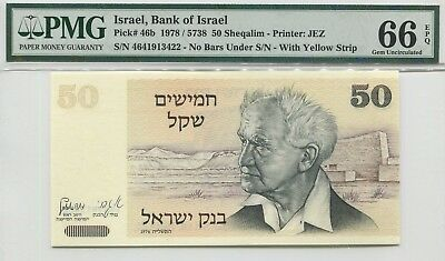 Israel 1978 P46b 50 Sheqalim. No Bars - With Yellow Stripe PMG 66 EPQ, Gem UNC