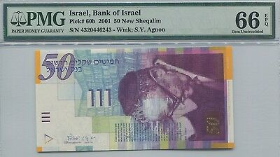 Israel 2001 50 New Sheqalim 60b PMG 66 EPQ, Gem Uncirculated