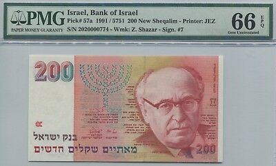 Israel1991 200 New Shequalim  P57a  ** RARE ** PMG 66 EPQ, Gem Uncirculated