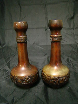 Gorgeous Antique Pair of Chinese Bronze Vases with Unique Designs