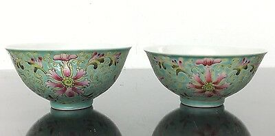 Magnificent Set Of 2 Antique Chinese Porcelain Bowls Guangxu Period