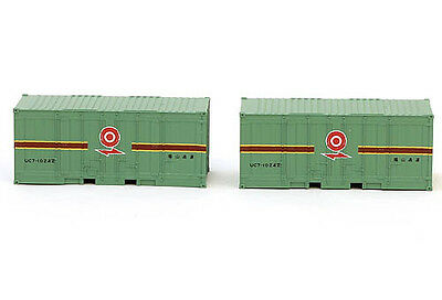 2 Containers Tomix N Scale #3106