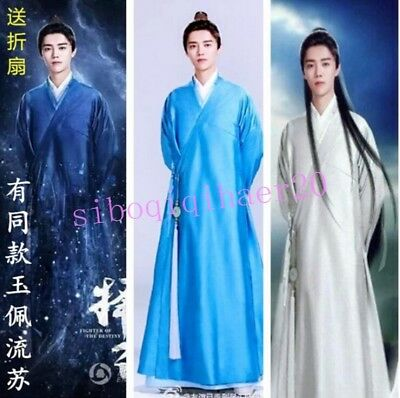 Ancient Chinese Style Mens Dress Costume Swordsman Cosplay Stage Clothing Casual