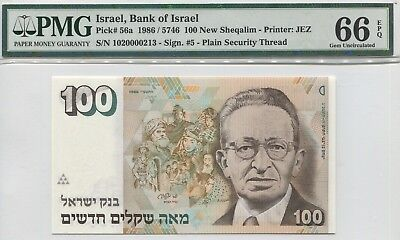 Israel 1986 100 New Sheqalim P56a ** RARE ** PMG 66 EPQ, Gem Uncirculated