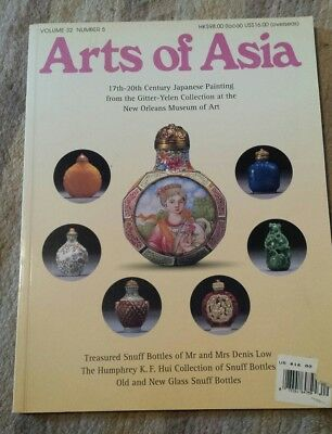 ARTS OF ASIA 09/10-2002 vol32/5 17/20th century Japanese Painting Snuff Bottles