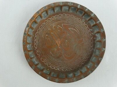 Antique 19th Islamic Indo Persian Mughal Etched Copper Calligraphic Tray Qajar