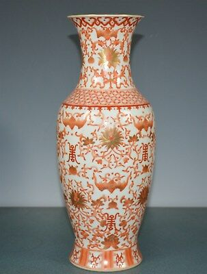 Stunning Chinese Iron Red Porcelain Vase Marked Qianlong Rare Tb937