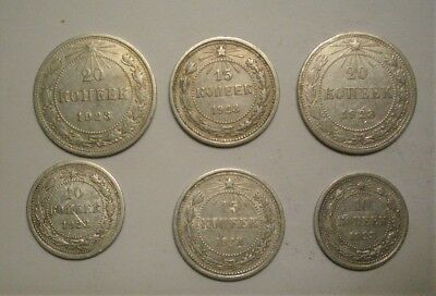 Collection Lot 1923 Russia (RSFSR) 10, 15, 20 Kopeks**6 Coins**Take a Look**