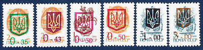 Ukraine 1992 Lot Definite with overprint surcharged MNH