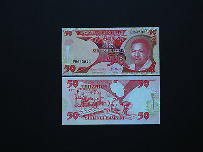 TANZANIA BANKNOTES  50  SHILLINGS  -  p19  1992 Brilliant African Issue Mint UNC