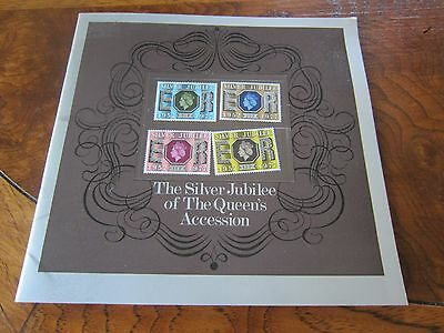 Great Britian - Silver Jubilee  the Queen Accession booklet