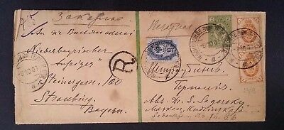 RARE 1907 Russia Reg Wrapper ties 4 Coat of Arms stamps canc Moscow Telegraph