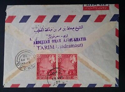 1959 Aden (Kathiri State of Seiyun) Airmail Cover ties 2 stamps to Aden Camp