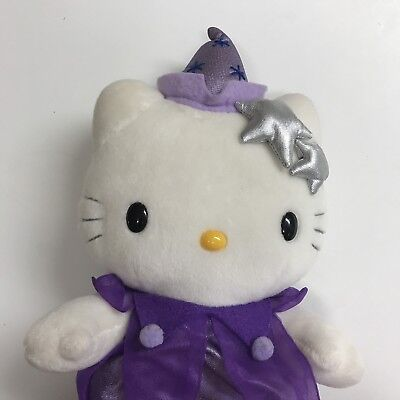 RESERVED FOR DAISSY89 - Hello Kitty Plush Doll Jester Hat Purple Sanrio