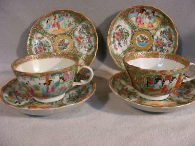 Lot 2 Fine Antique Chinese Export Rose Medallion Cups & 4 Saucers Ribbed