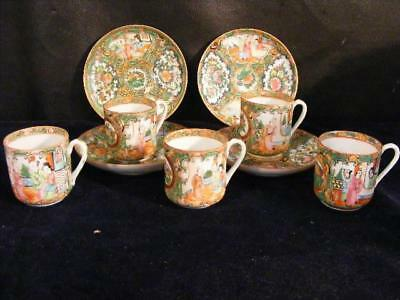 Lot 5 Antique Chinese Export Rose Medallion Demitasse Cups & 4 Saucers