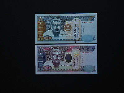MONGOLIA BANKNOTES SET OF TWO 1000 & 5000 Tugrik  2013 quality set in Mint UNC