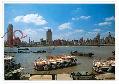 Picture Postcard::HUANGPUJIANG FERRY, SHANGHAI