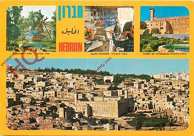 Picture Postcard:-Hebron (Multiview)