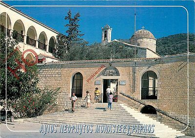 Picture Postcard; Cyprus, Paphos, Ayios Neophytos Monastery