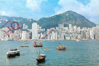 Picture Postcard~ Central District Of Hong Kong