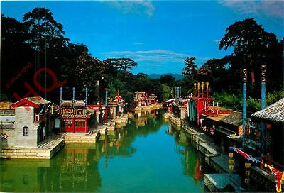 Picture Postcard--China, The Suzhou Street