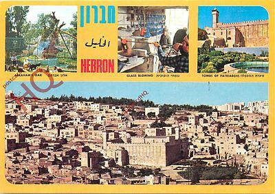 Picture Postcard--Hebron (Multiview)