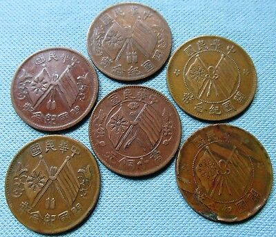Lot of 6 Republic of China Crossed Flag Old Copper Coins 10 Cash -1 w/Lamination