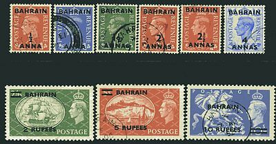 BAHRAIN-1950-55  A fine used set to 10r on 10/- Sg 71-79