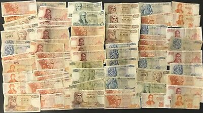 71 Mixed Greek Drachmas Banknote Collection - Greece - Europe. Bulk Lot!  (1314)