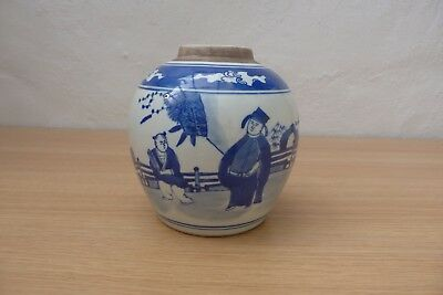 Very Fine Quality 18/19Th Century Chinese Blue And White Qianlong Marked Jar
