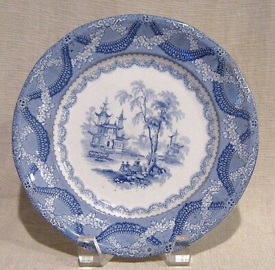 """Antique Ridgway Amoy 8"""" Plate"""