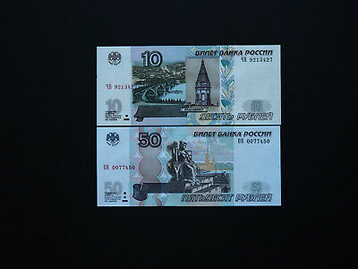 RUSSIA BANKNOTES EXCELLENT  10  and  50  RUBLES SET OF TWO   1997      MINT UNC