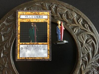 YUGIOH Dungeon Dice Monsters DDM THE 13TH GRAVE  figure/card -Japanese-