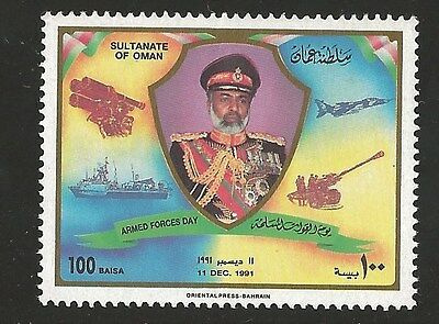 Oman - Armed Forces Day 1991