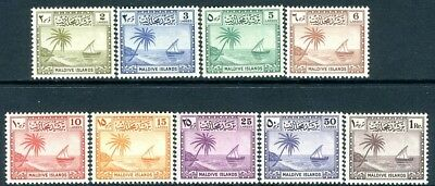 MALDIVES-1950-52 Set to 1r  Sg 21-29 LIGHTLY MOUNTED MINT V18858