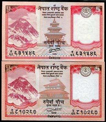 Nepal Set 2 Pcs 5 Rupees 2012 + 2017 Two And One Yak Unc Nr