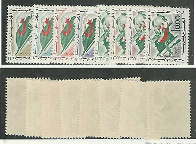 Algeria, Postage Stamp, #296-303 VF Mint Hinged, 1963 Flags