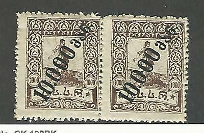 Georgia, Postage Stamp, #43 Pair Mint Hinged, 1923