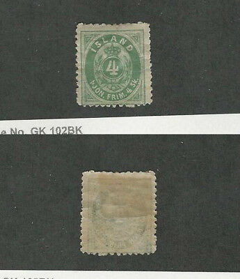 Iceland, Postage Stamp, #O3 Mint Hinged, 1873