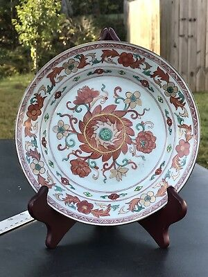 2.Antique Chinese Export Porcelain Famille Rose Painted Plate