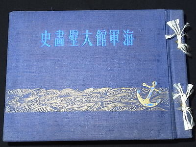 t41 WW2 Japan Navy history war Propaganda paintings book 1942