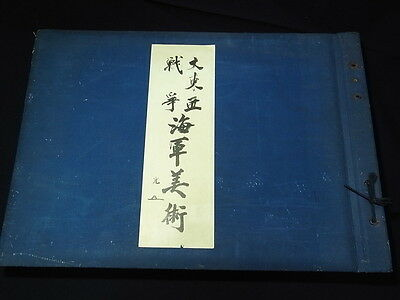 t42 WW2 Japan Navy war Propaganda art paintings book 1943