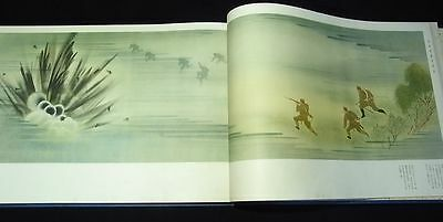 t40 China Incident War Propaganda Japanese paintings book 1937
